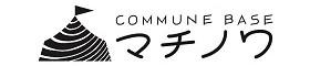 町田中町にあるコワーキング&イベントスペースです。