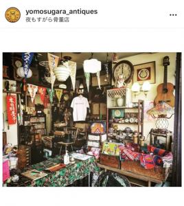 鶴川セントラル商店街夜もすがら骨董店