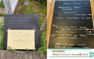 町田、鶴川のカフェ花と海