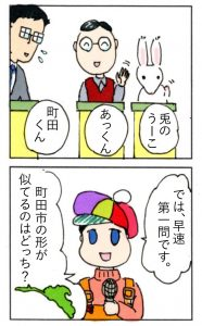 町田のお天気20201016